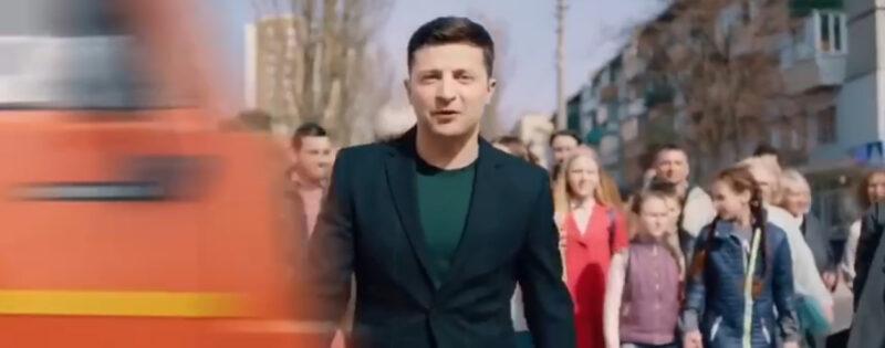 Команда Порошенко выложила в Сеть ролик, где Зеленского сбивает фура