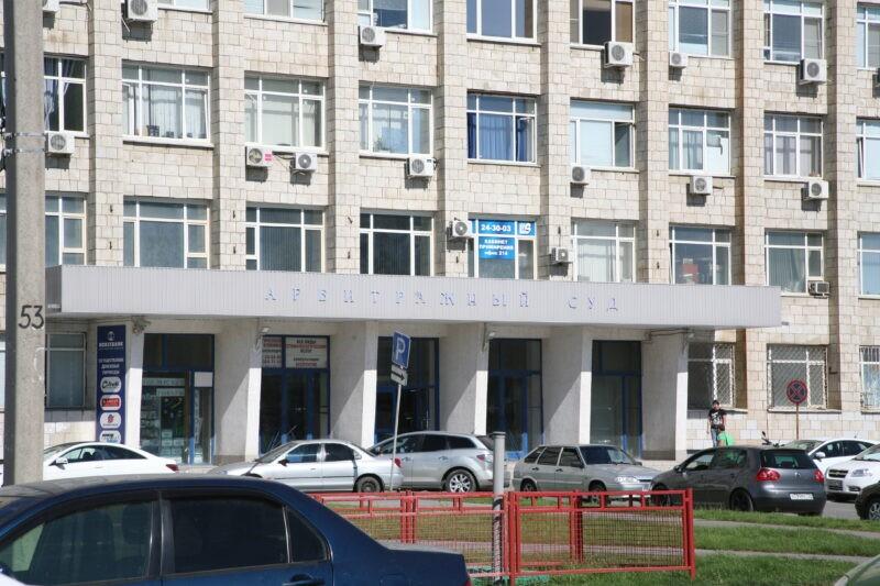 В Арбитражном суде Волгоградской области новое назначение
