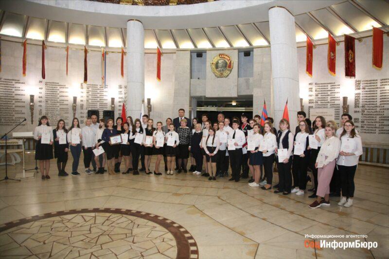 В Волгограде чествовали победителей и призеров школьного конкурса эссе о подвигах героев Сталинграда