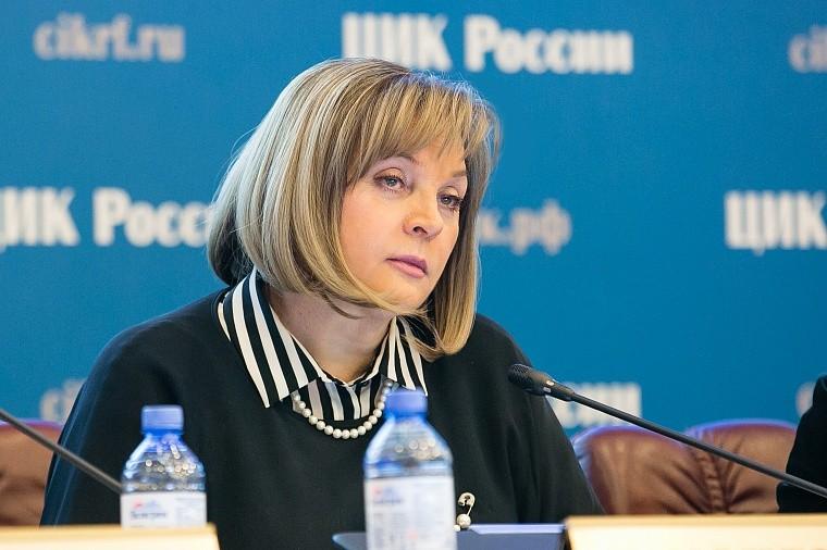 Председатель ЦИК РФ заявила, что треть партий в стране может быть ликвидирована