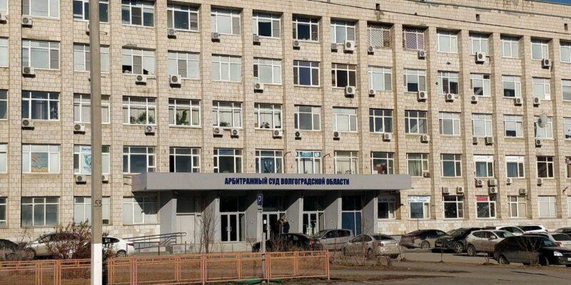 Волгоградское УФАС будет обжаловать решение суда по иску «Памяти»