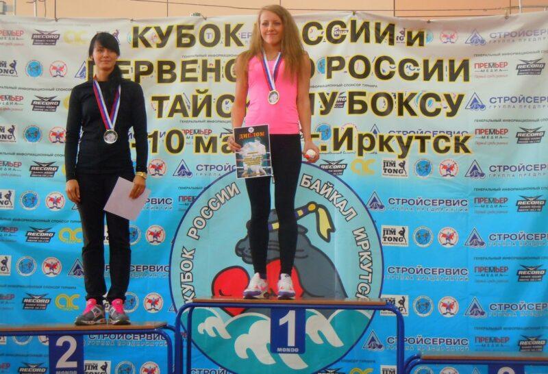 В Москве обнаружили тело чемпионки России по тайскому боксу