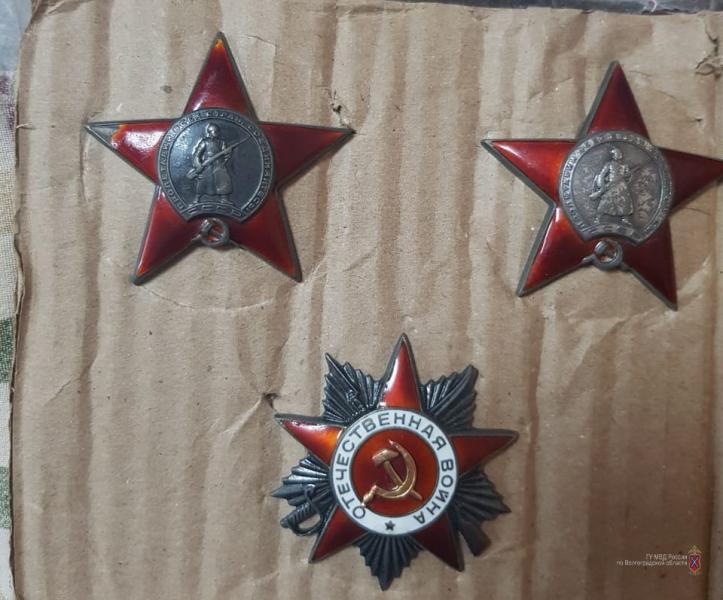 В Волгограде задержали нелегального коллекционера наград