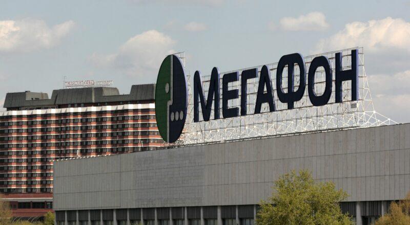 МегаФон создал новый сервис «ВидеоАналитика»