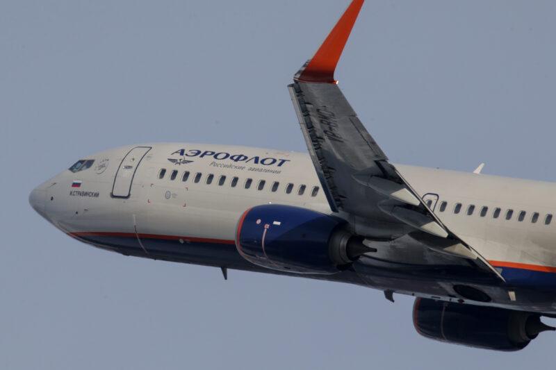 Рейс «Аэрофлота» Калининград — Москва благополучно приземлился