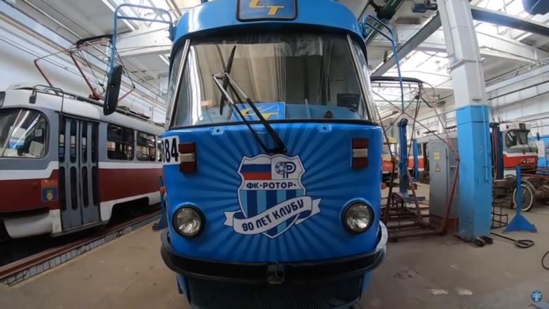 Волгоград увидит трамвай с символикой «Ротора»