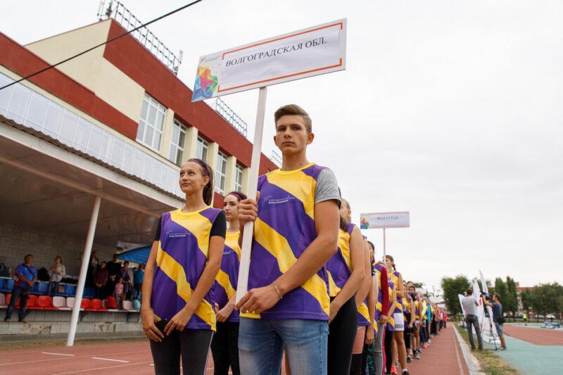 В Волгограде стартовали Всероссийские соревнования по легкой атлетике на Кубок Исинбаевой