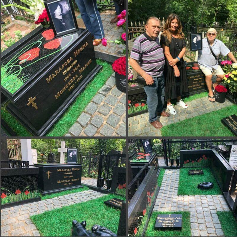 «Узаконенное беззаконие»: могилу актрисы Ирины Макаровой разграбили
