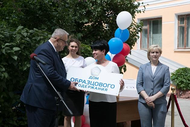 Дому Павлова в Волгограде присвоили статус «Дом образцового содержания»