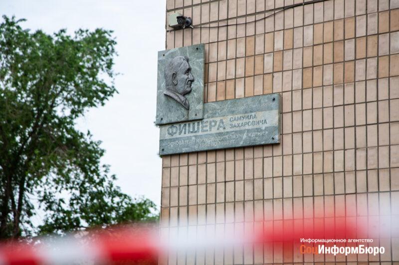 На ремонт помещения поликлиники в больнице Фишера в Волжском выделили 123,4 млн рублей
