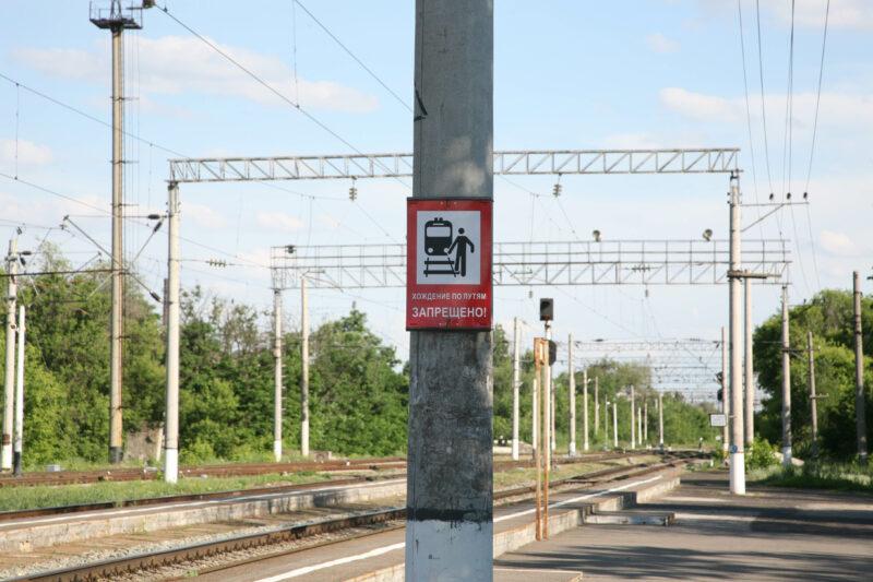 В Волгограде для футбольных болельщиков пустят дополнительную электричку