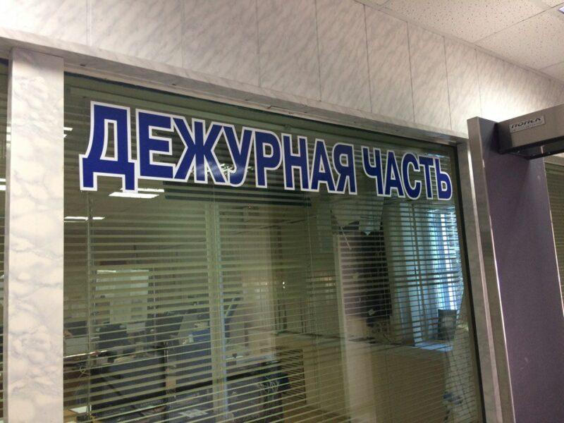 В Волгограде полицейские задержали вора