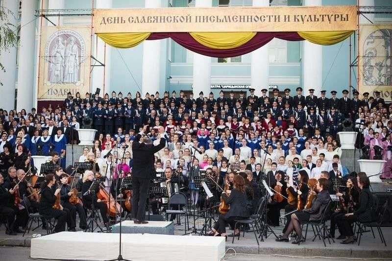 В Волгограде на открытом воздухе выступит сводный хор из 400 человек