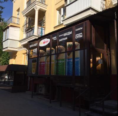 В России изменили порядок перевода жилых помещений в нежилые