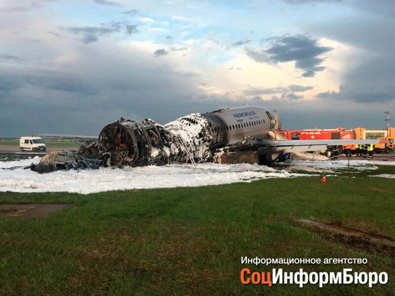Специалисты восстановили полную картину катастрофы SSJ-100 в Шереметьево