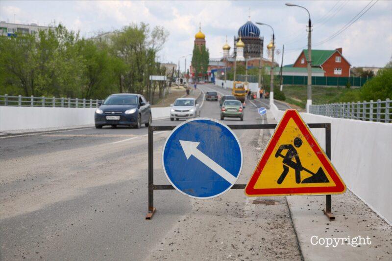 Не прошло и 5 дней: в Городище ремонтируют новый мост
