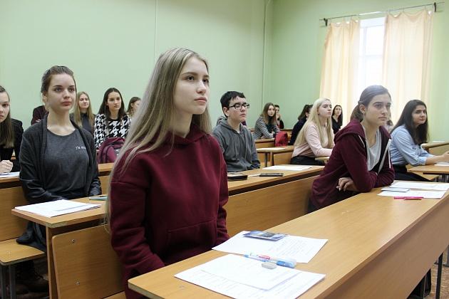 Старшеклассники региона стали победителями и призерами всероссийской олимпиады школьников