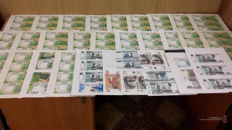 Оперативники задержали подозреваемого в сбыте фальшивых купюр
