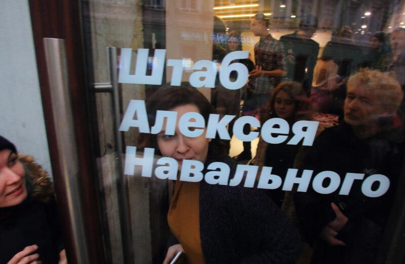 Команда Навального продолжает «уничтожать» оппозиционных кандидатов в Мосгордуму