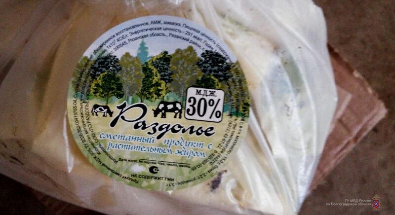 В Волгограде аферисты продавали продукты на основе растительных жиров