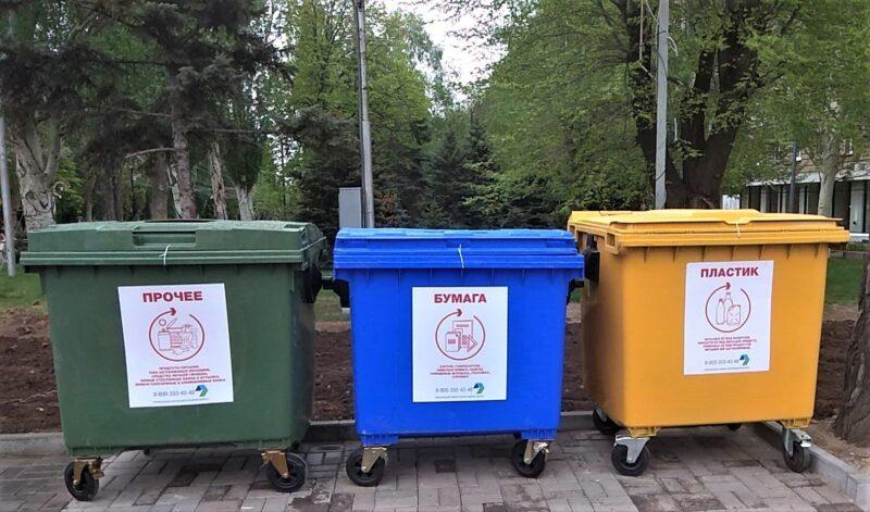 «Сортируй – не сортируй  …»: «Управление отходами – Волгоград» вывозит отсортированные отходы одним мусоровозом