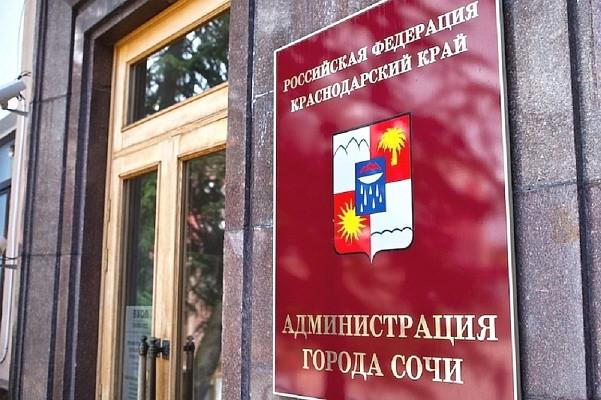 Бывший помощник вице-мэра Волгограда стал начальником управления мэрии Сочи