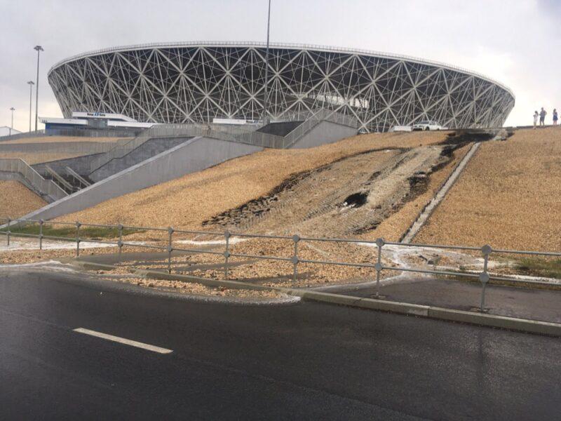 Спорт-Ин: «На «Волгоград Арене» устранены последствия дождя»