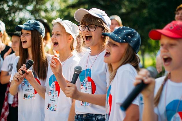 В регионе стартовал форум Российского движения школьников