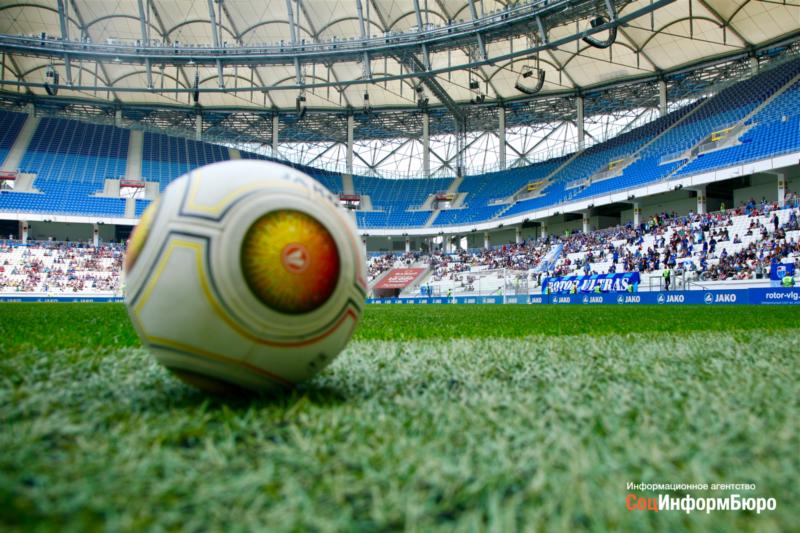 ФК «Ротор» опубликовал календарь матчей Олимп-ФНЛ в новом сезоне