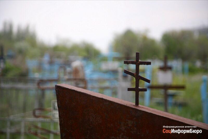 """В Волгограде """"Память"""" оказывает психологическое давление на родственников усопших"""