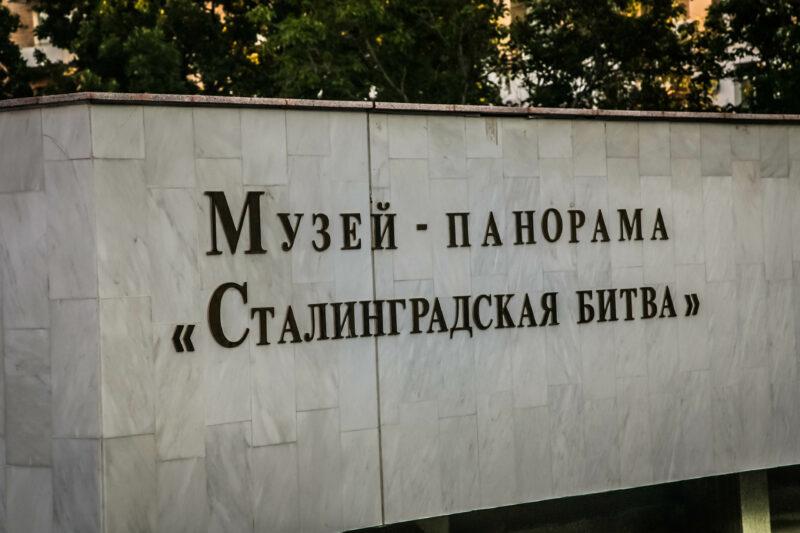 Брестская крепость заключит договор о сотрудничестве с волгоградским музеем