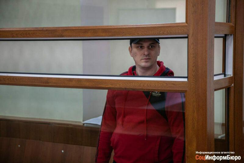 В Волгограде закончились прения по уголовному делу в отношении Александра Геберта