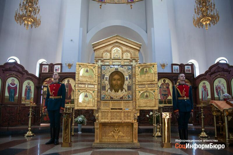 """В Волгограде """"Спасу Нерукотворному"""" поклонились саперы ЮВО"""