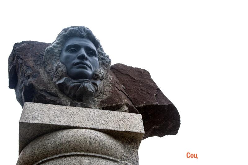 Волгоградцы отметили 220-й день рождения А.С. Пушкина. Фоторепортаж