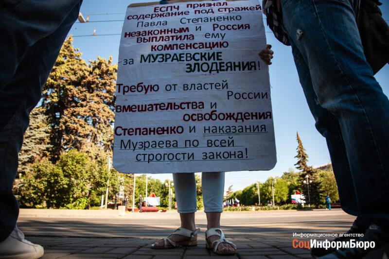 «У нас есть доказательства извращения закона Михаилом Музраевым»: в центре города прошел пикет против арестованного советника главы СКР