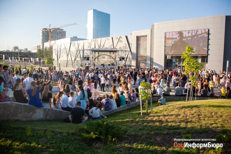 В Волгограде на День молодежи пройдет музыкальный фестиваль