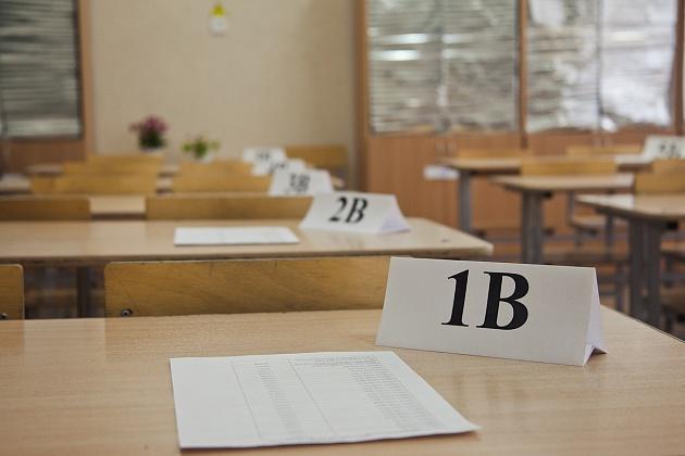 В Волгоградской области 13 выпускников получили 100 баллов