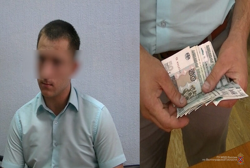 В Волгограде продавец газоанализаторов украл у пенсионерки 15 тысяч рублей