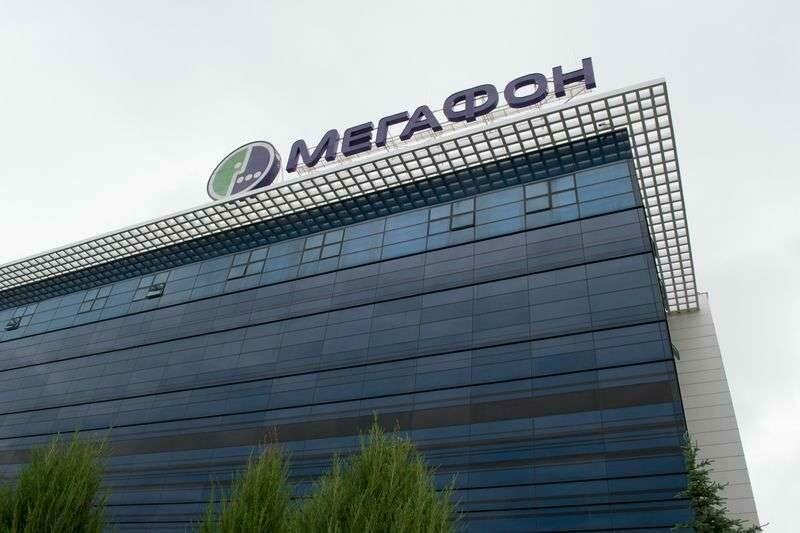 Интернет от МегаФона побил российский рекорд в сети LTE