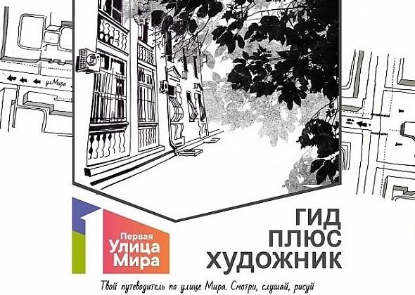 В Волгограде музей им. Машкова приглашает на пешеходную экскурсию
