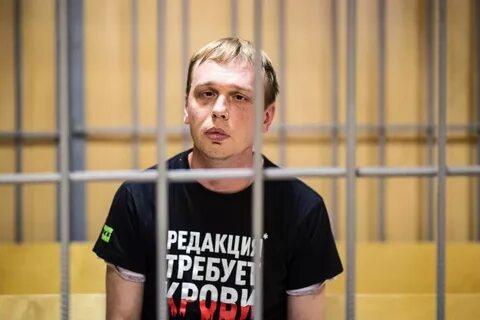 Взятые у Ивана Голунова пробы на наркотики оказались отрицательными