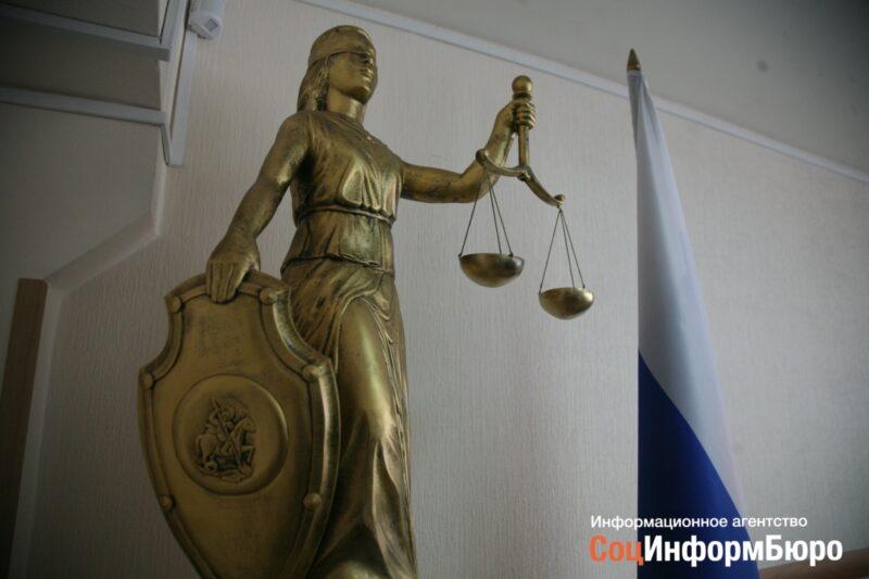В Волгограде осудили разбойников, грабивших «Магниты» и «Радежи»