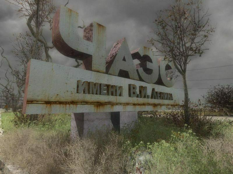 Зеленский открыл в Чернобыле «зеленый коридор» для туристов