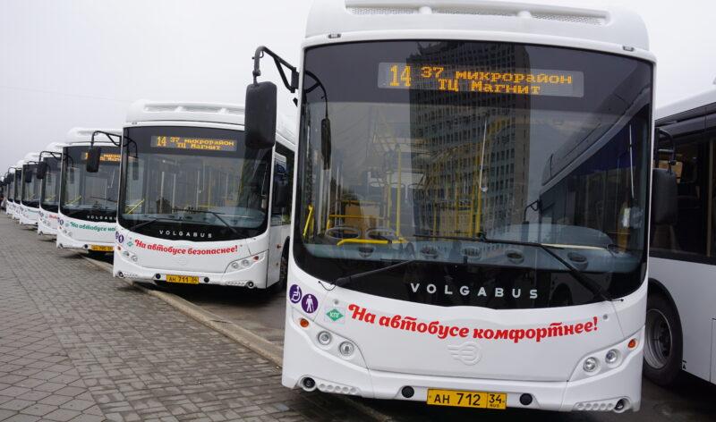 В Волжском в дни празднования юбилея города увеличено количество автобусов