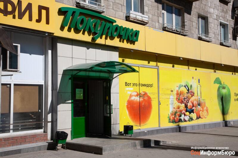Теперь по всей стране: Россияне смогут снимать наличные в магазинах