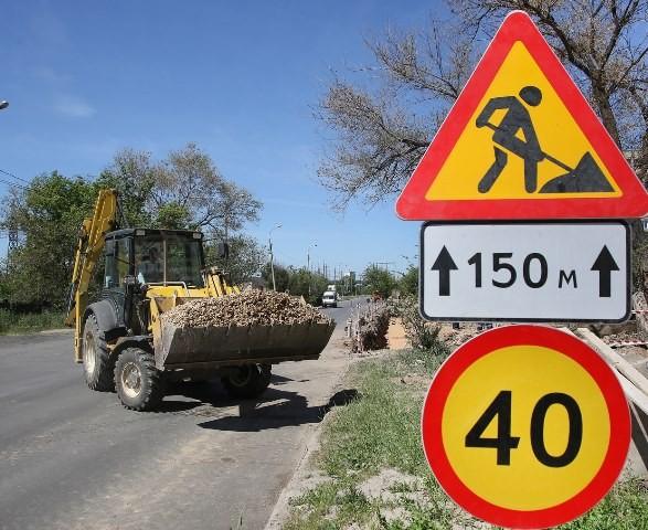 В Волгограде открыли для движения первые 600 метров обновленной дороги по ул. Героев Тулы