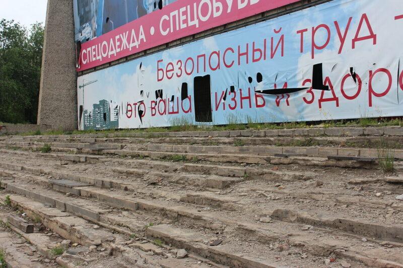 В Волгограде собственника заставили отремонтировать кинотеатр «Юбилейный»
