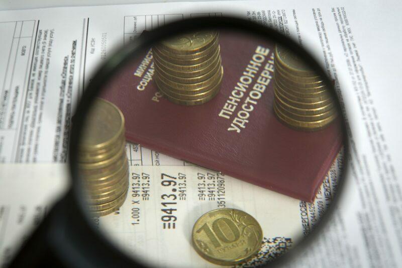 Работающим пенсионерам пересчитают пенсии