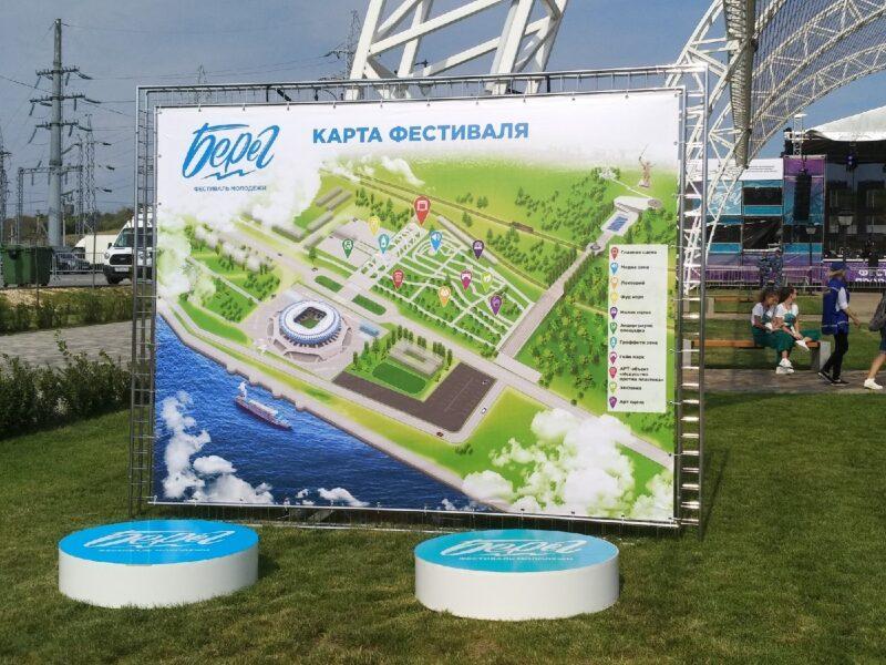 В Волгограде молодежный фестиваль «Берег» начал свою работу