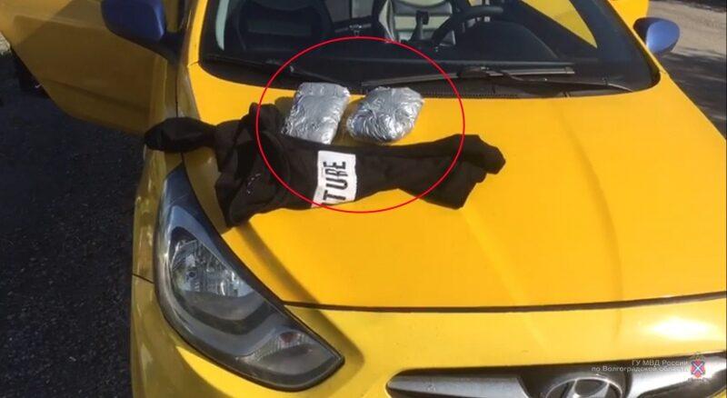 В Волгограде задержали таксиста с килограммом героина